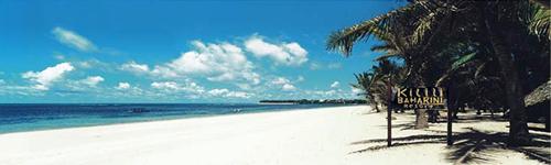 Kilili la spiaggia bianca